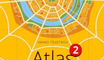 Atlas de los prejuicios