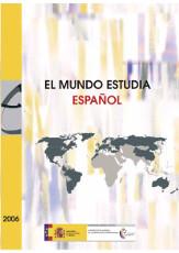 El mundo estudia español