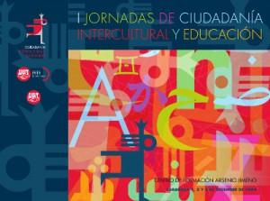I Jornadas de ciudadanía intercultural y educación. Zaragoza