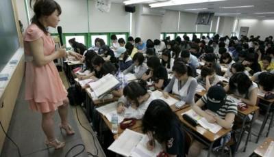 Imagen de una clase en Corea