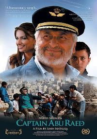 Cartel de la película Capitan Abu Raed