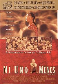 Cartel de la película Ni uno menos
