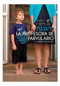 Cartel de la película La profesora de parvulario