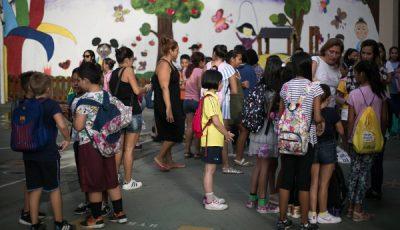Imagen de la entrada de un colegio de Barcelona