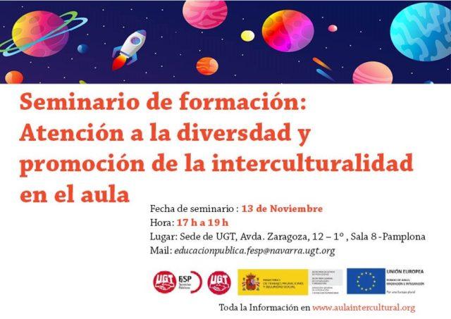 Cartel del Seminario de Navarra