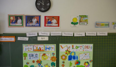 imagen de un muro de una escuela infantil