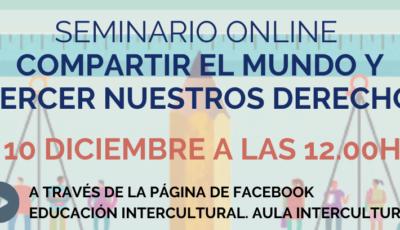 Cartel seminario 10 diciembre