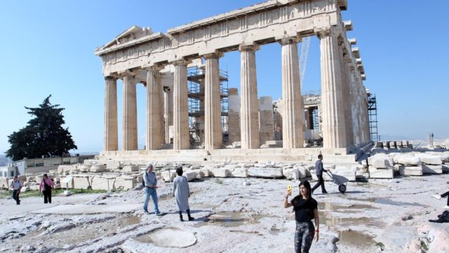 Imagen del Partenón de Atenas