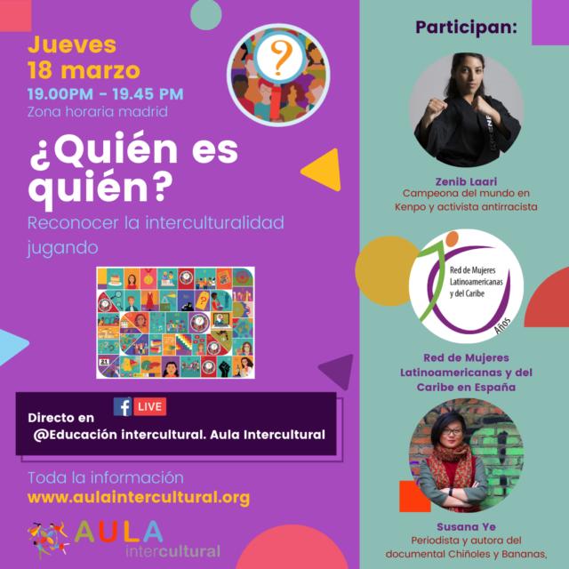 Cartel presentación online Quién es Quién